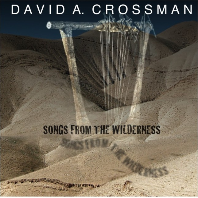 free christian music download